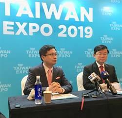 貿協馬來西亞台灣形象展開展 強攻ICT、工業4.0、醫療生技