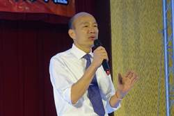 君鴻酒店今起歇業 韓國瑜強調:經營權轉移