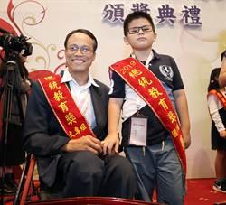 總統教育獎頒獎 蔡英文:你們真的很棒
