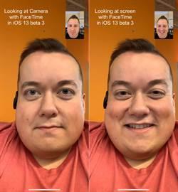 iOS 13黑科技》ARKit讓FaceTime通話時眼神緊盯鏡頭