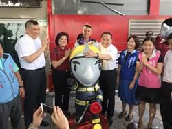 暑假新樂園 淡水河新北滬尾防災宣導主題館開幕