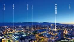 雙鐵交匯有感好宅 桃園高鐵500米「鉅陞永麗花園」