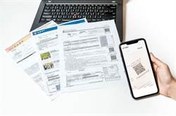 Visa金融卡掃碼付帳單上線 繳卡費免出門