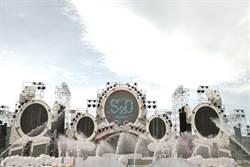 地表最強「S2O 泰國潑水電子音樂節」電音派對 大佳河濱公園本周六日熱力登場 360 度噴水裝置、超狂DJ 卡司,泰國文化一起High翻天!