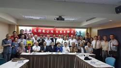 台灣競爭力論壇執行長謝明輝:反鐵龍公投