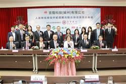京隆科技今完成人民幣5.52億元聯合貸款簽訂
