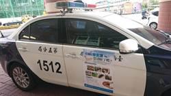 防疫登革熱海報貼警車 台南市警局創舉被批「捧懶」
