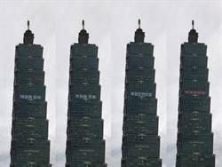台北101亮燈 感謝陳爸、李承翰對台灣的愛