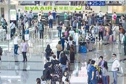 長榮罷工再徵空服員 勞動部:人力銀行推介就違法