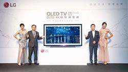 LG推77吋電視 對尬SONY