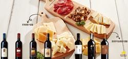 乳酪配葡萄酒 搶攻夏日輕食市場