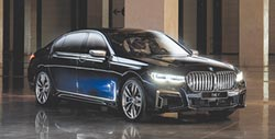 全新BMW 7系列 演繹軒昂氣魄