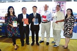 第30屆香港書展 近700家廠商捧場