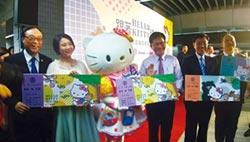 環島之星列車換新裝 與Hello Kitty遊全台