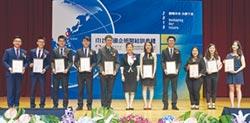 ITI國企班開結訓典禮 期勉學員開創未來