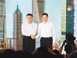 3度率團赴上海出席雙城論壇!不畏抹紅 柯再提兩岸一家親