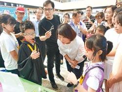 科學168教育博覽會 暑假好好玩