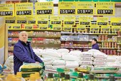 經貿復談前 陸企首次向美買大米