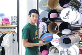 英国KANGOL全台首家旗舰店101开幕   限量联名帽款到
