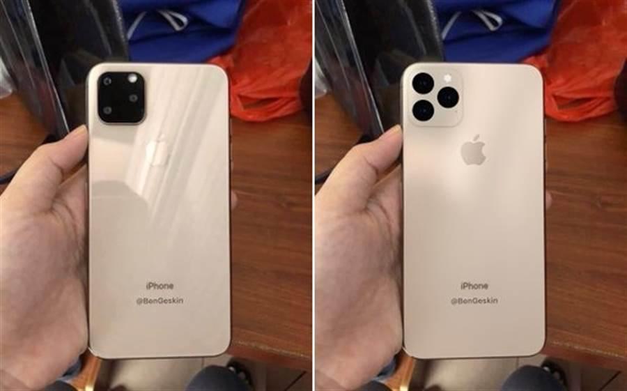 爆料達人 Ben Geskin (@BenGeskin)個人 Twitter 上分享網路上常見的兩種新一代 iPhone XS 樣機圖,他認為右邊的設計更偏向蘋果最終選擇的做法,也獲得更多網友青睞。(圖/翻攝Twitter)