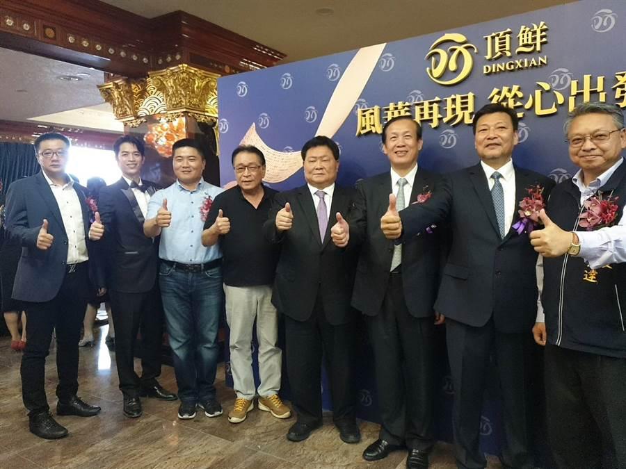 頂鮮餐廳開幕記者會現場政商雲集到場慶賀。(照片/游定剛 拍攝)