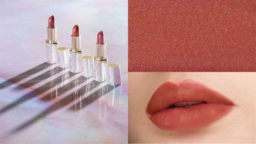 巴黎萊雅珍珠璃光訂製唇膏 限量款。(圖/品牌提供)