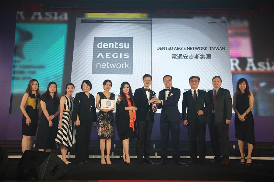 電通安吉斯集團榮獲HR Asia雜誌頒發「亞洲最佳企業雇主獎」。