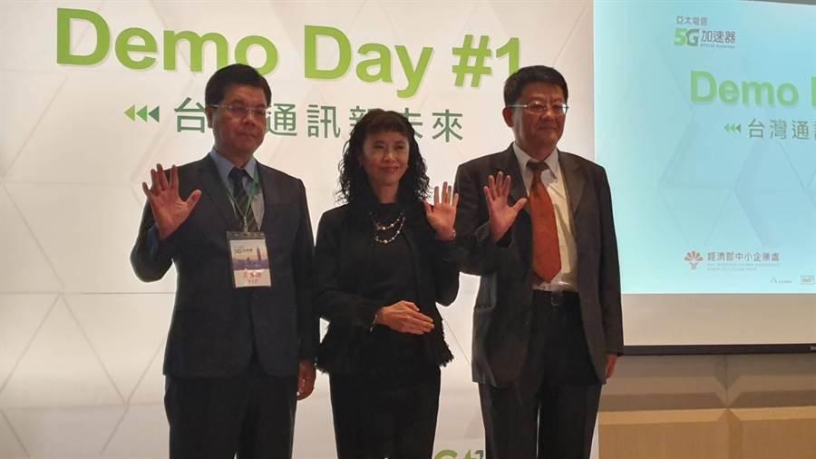 「亞太電信5G創育加速器」計畫,今日舉辦第一階段Demo Day活動。