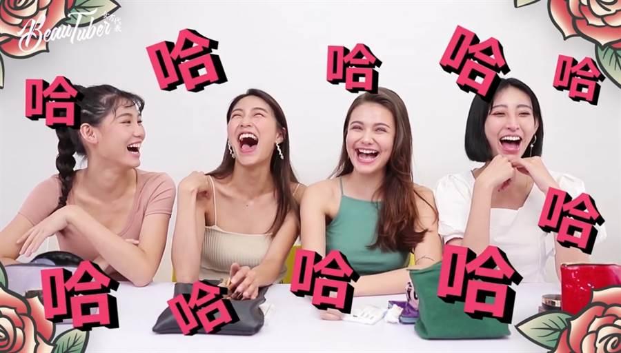 「美妝女子團體─BeauTuber女方代表」拍片時常常發生有趣的笑料。