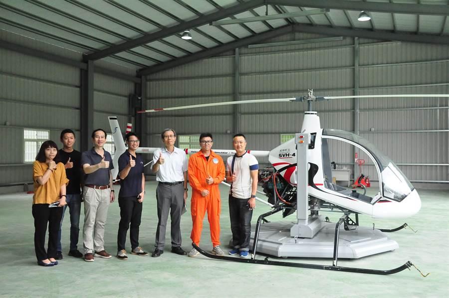 朝陽科大配合航空機械系今年設置,引進「SVH-4直升機」,提供學生全方位訓練。(林欣儀翻攝)