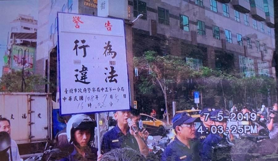 長榮空姐遊行至總統府前陳情一度遭警方舉牌抗議。〈陳鴻偉翻攝)