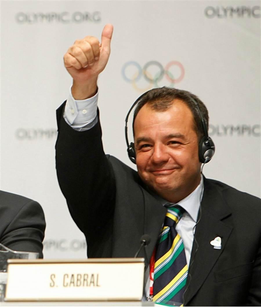前里約州長卡布拉爾在法庭上坦承當年行賄200萬美元,確保里約取得2016年奧運主辦資格,他因為這起醜聞案被判了近200年刑期。(路透社)