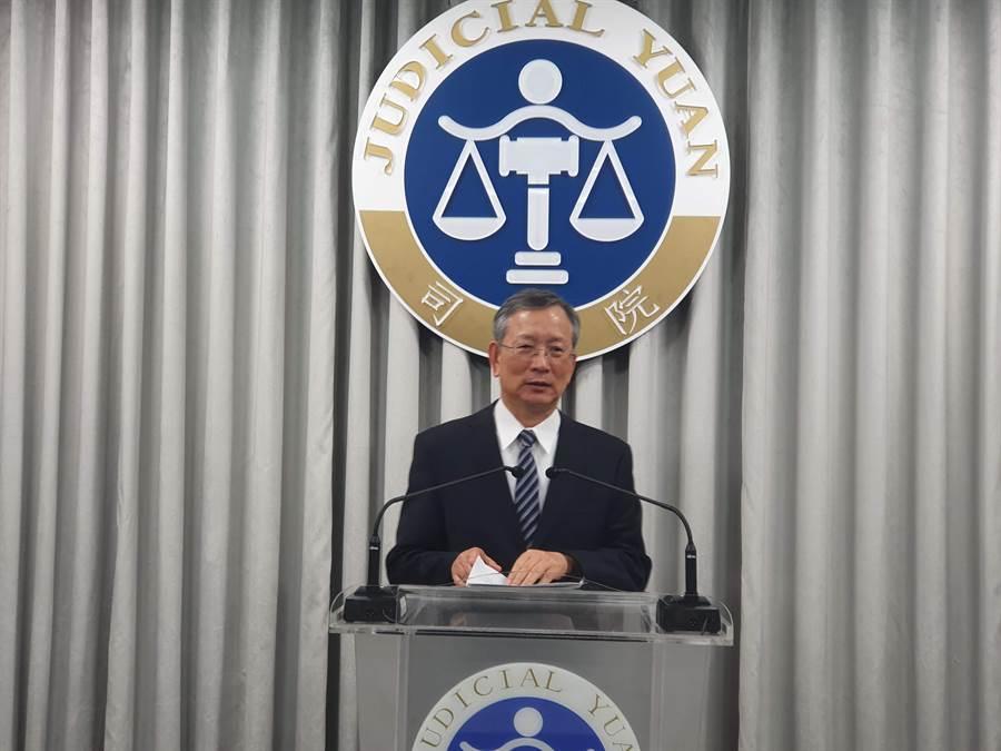 司法院祕書長呂太郎說明釋憲結果。林偉信攝