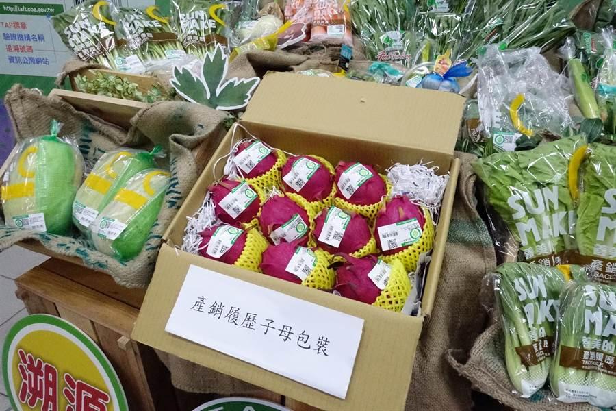 這是有完整「子母包裝」的產銷履歷紅龍果,除了每一顆紅龍果,連外箱也都標示清楚產銷履歷,此一作法可獲每公斤2.5元補助。(周麗蘭攝)