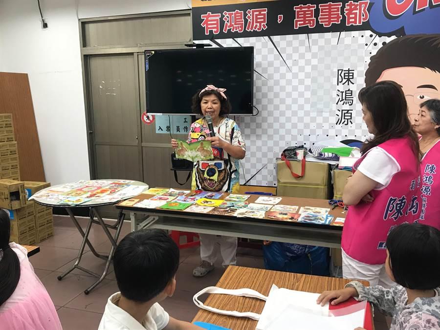 暑假來臨,新北市副議長陳鴻源服務處連續第5年舉辦「熊麻吉fun暑假,親子DIY嘉年華」活動。(實習記者陳志綸攝)