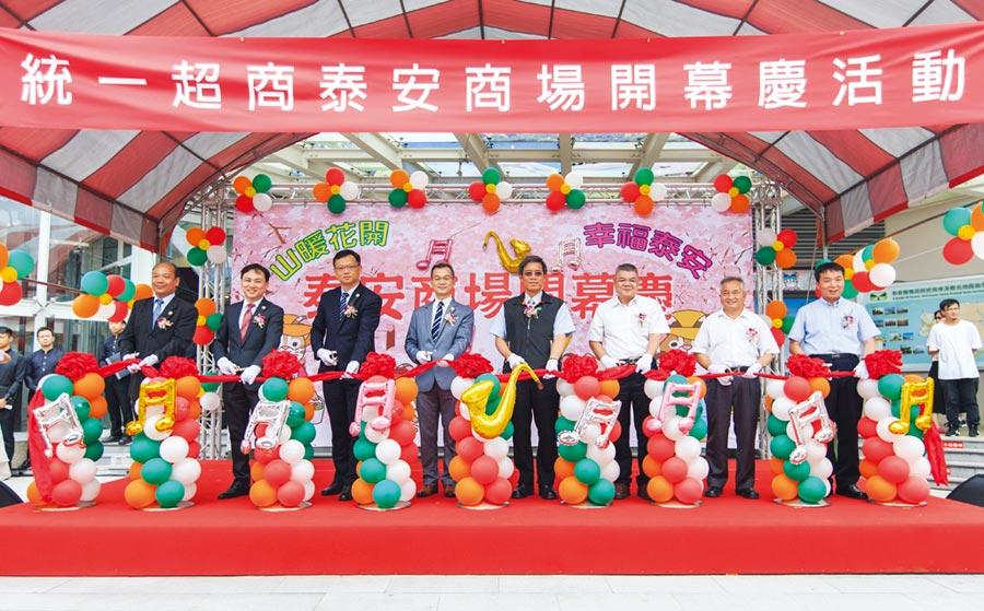 統一超商接手經營國道「泰安服務區」4日開幕,由高公局趙興華局長(右四)、統一超商林啟昌協理出席(左四)。圖/業者提供