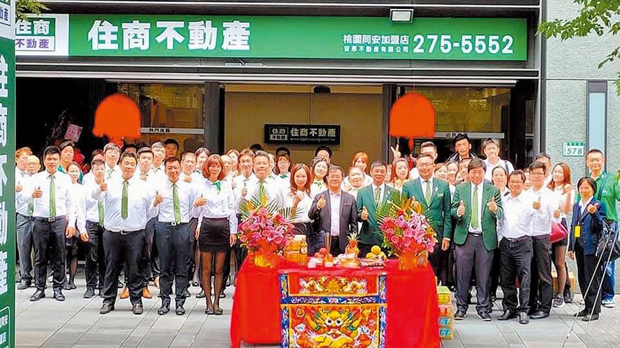 億萬房產集團與住商不動產同安店雙方建立合作關係。圖╱江富滿
