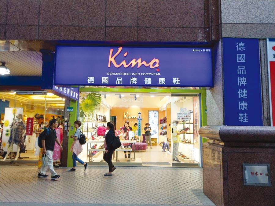 KIMO健康鞋幫助消費者走向健康新里程。圖/業者提供