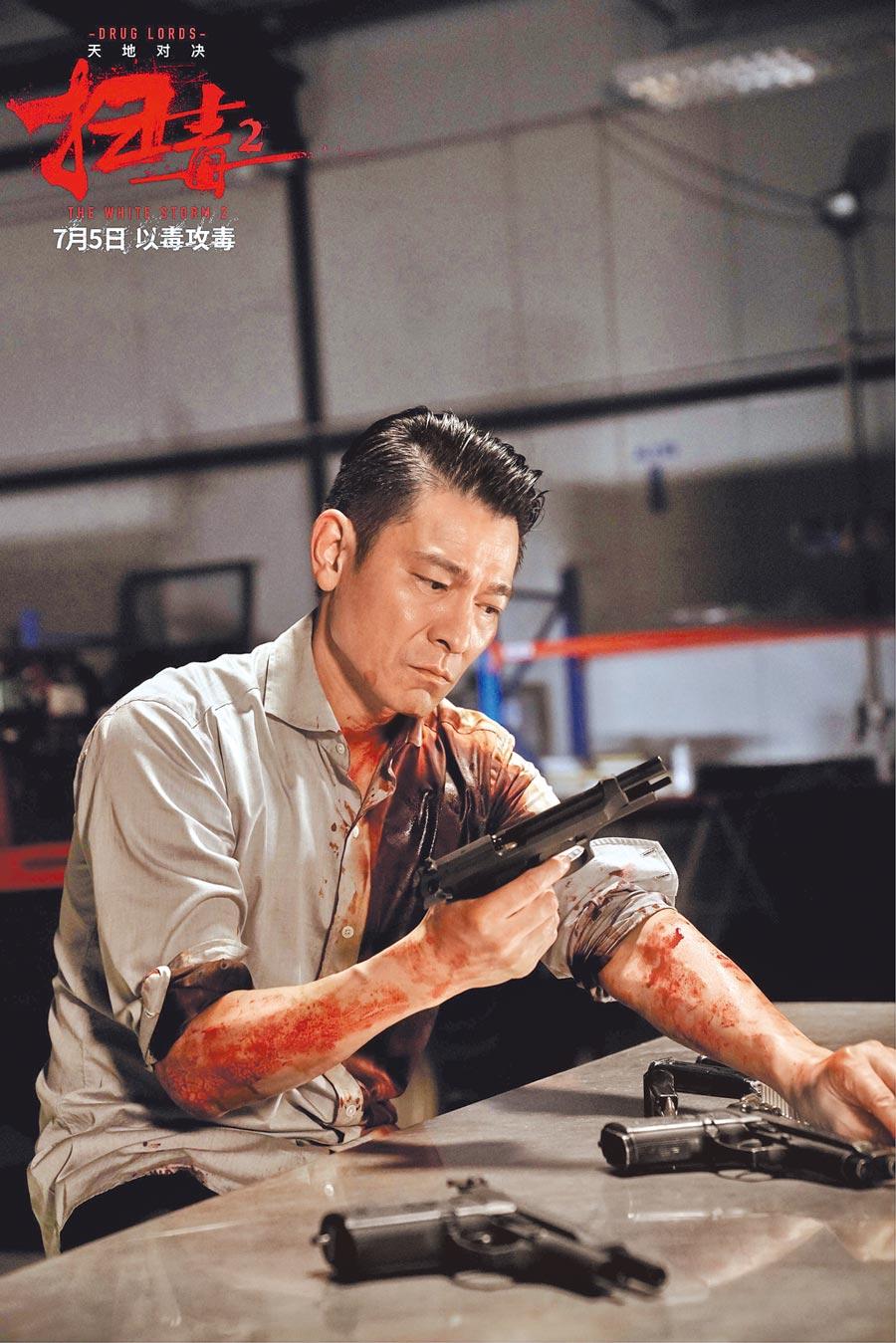 劉德華在《掃毒2》霸氣執著追緝毒犯。