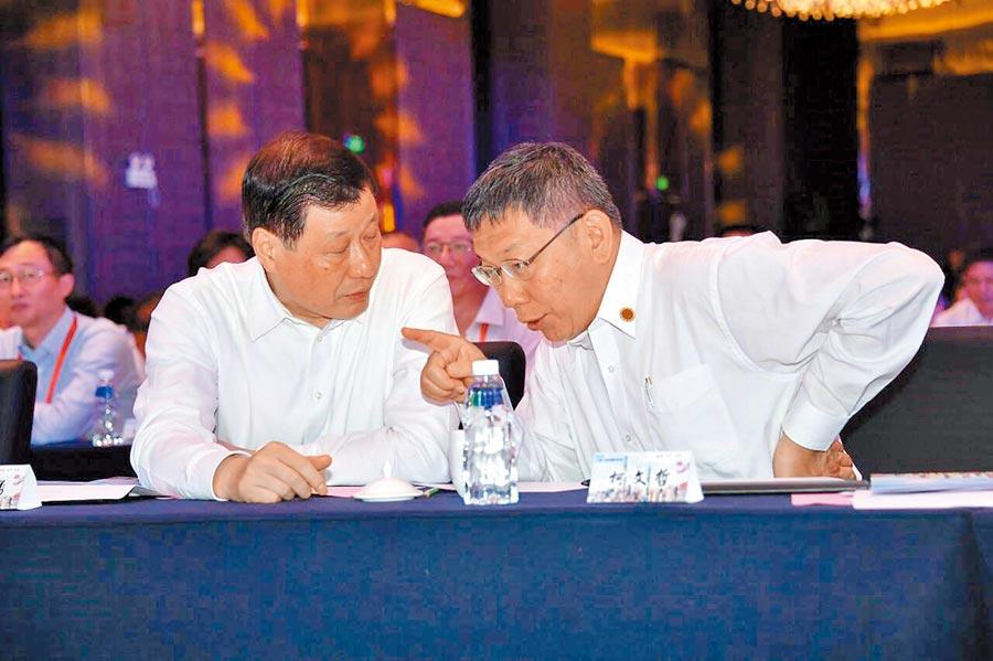 雙城論壇4日在上海金山召開,台北市長柯文哲(右)與上海市長應勇(左)交談。(台北市政府提供)