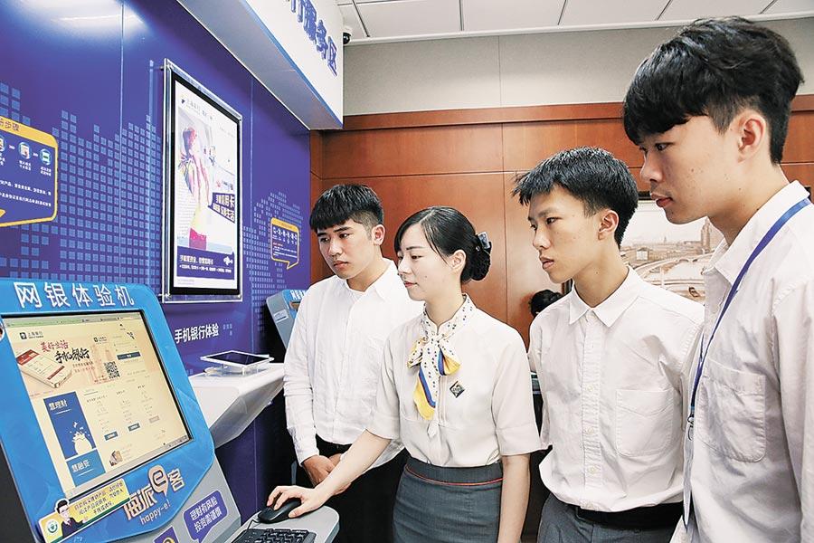 上海銀行工作青年介紹網銀體驗設備。(新華社資料照片)