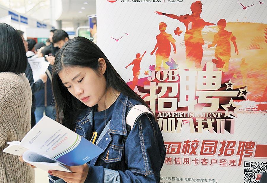 上海大型校園招聘會,畢業生在了解訊息。(新華社資料照片)