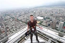 「登高宣言」募集中!邀您上台北101 體驗漫步在雲端