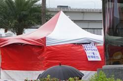 9、10日工會舉行罷工投票 2天暫停領取三寶