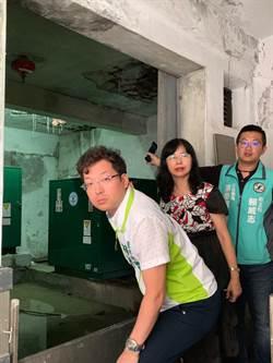 中市高壓變電室成險境 綠委促改善