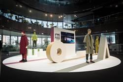 巴黎秀令人驚豔的PLAYGROUND 三宅一生靜態展台北登場