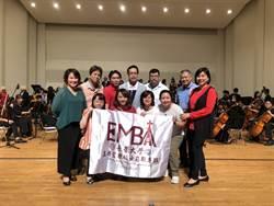 長榮大學EMBA生活藝術課學生響應公益 贊助台南愛樂演出