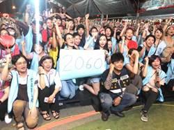 長榮罷工落幕 工會:三寶數2060人