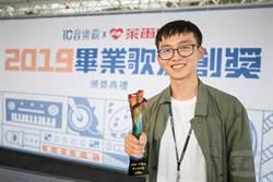 軍聞社呂尚俞跨界自創曲「逆光的感動」 獲畢業歌原創獎肯定