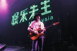蕭敬騰睽違4年大馬開唱!雨神發威被歌迷反虧